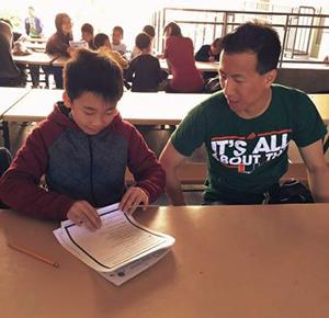UCLA MBA Angus Hsu Asian American Tutorial Project
