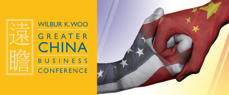 Woo-conference-banner U.S. China Handshake FINAL IMAGE
